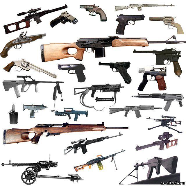Описание всего оружия кс может кому и